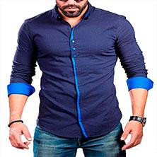 Мужская Рубашка под Джинсы Р-288
