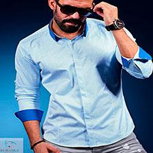 Светлая Голубая Рубашка Р-290