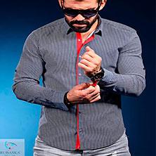 Серая Рубашка Приталенная Мужская Р-291