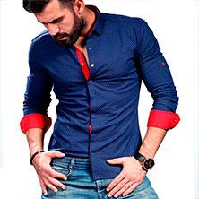 Мужская Стильная Рубашка Р-313