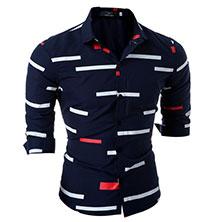 Модная Рубашка для Парня Р-318