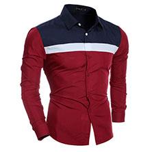Приталенная Мужская Рубашка Р-319