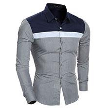 Серая Комбинированная Рубашка Р-320