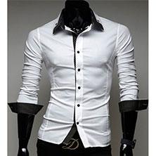 Белая Рубашка Мужская С Черными Пуговицами Р-324