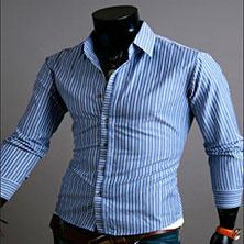 Мужская Рубашка в Полоску Р-327