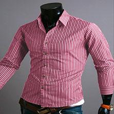 Модная Рубашка Мужская в Полоску Р-328