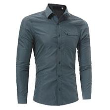 Рубашка Серая Мужская Р-332