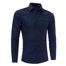 Мужская Рубашка под Джинсы Р-333