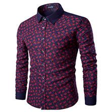 Модная Рубашка Р-334