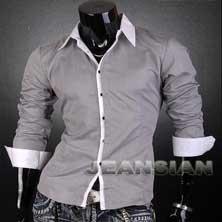 Мужская Серая Рубашка Р-53