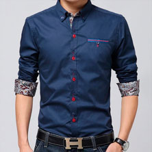 Стильная Синяя Рубашка Р-96