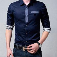 Неординарная Мужская Синяя Рубашка Р-97