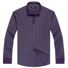 Фиолетовая Рубашка в Полоску Р-99