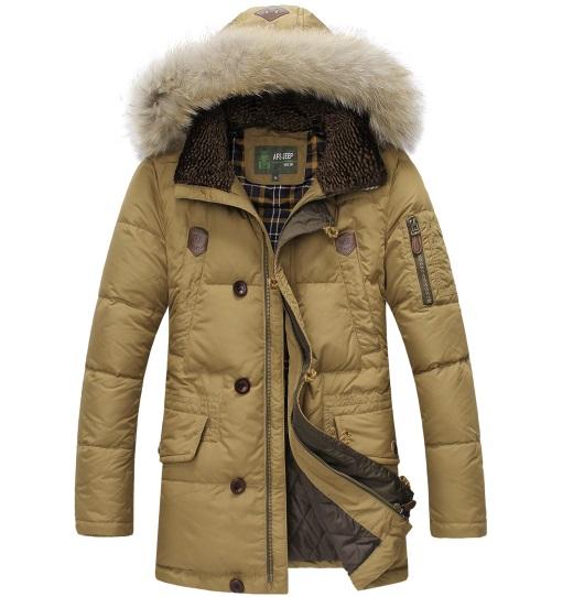 Купить Куртку Пуховик Мужской