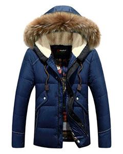 Синяя Зимняя Куртка Z-1327