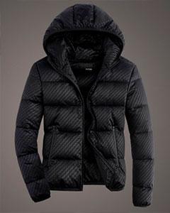 Стильная Мужская Зимняя Куртка Пуховик Z-1344