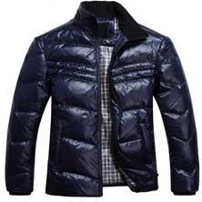 Синяя Мужская Зимняя Куртка