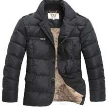 Легкая Мужская Зимняя Куртка на Пуху Z-1257