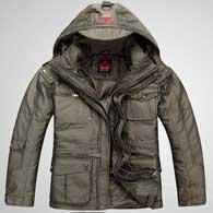 Строгая Зимняя Куртка Dsquared Z-1280
