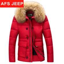 Зимние куртки купить киев мужские